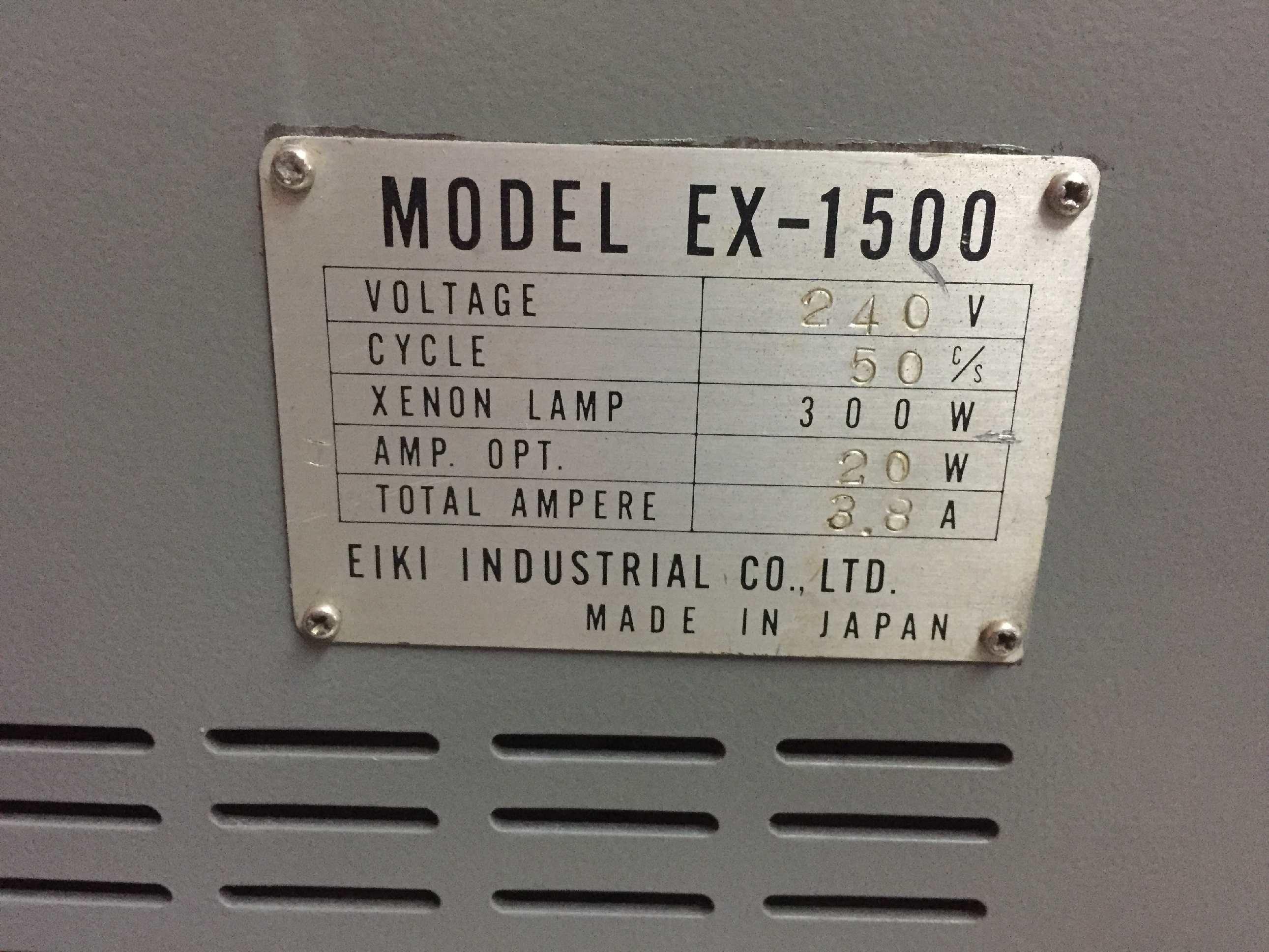 Eiki EX1500 Xenon, Film Projectors - Spare Parts and