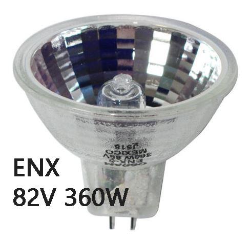 Osram Koudespiegellamp 82V 360W - GY5.3 O-93525 ANSI: ENX