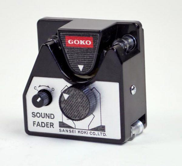 Goko Sound Fader