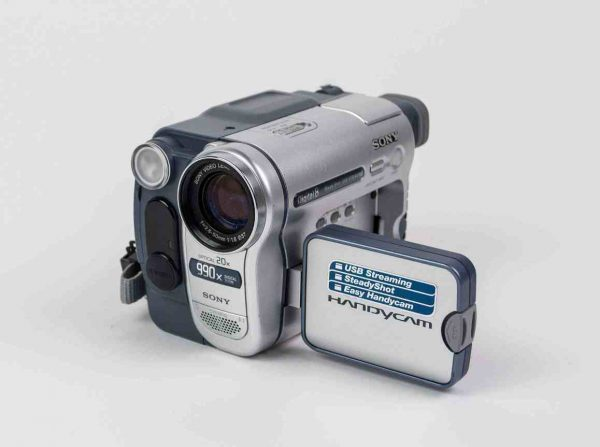 Sony DCR TRV255E (Digital8 camcorder)